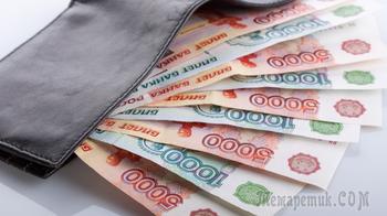 Российским учителям захотели повысить зарплату