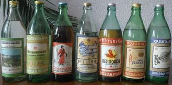 Разновидности советской «криптовалюты»