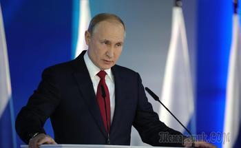 Путин: Россия как правопреемница СССР не получила полагающиеся ей зарубежные активы