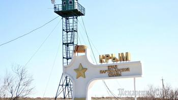 Крым на Северный Кипр. В Турции предложили России сделку