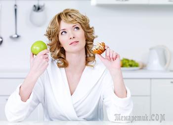 Как похудеть раз и навсегда: 7 советов от профессионального диетолога