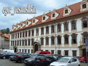 По волнам моей памяти... Вальдштайна дворец. Прага