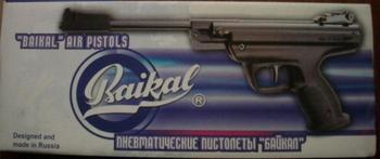 ИЖ-53М, пневматический пистолет ИЖ-53М: цена, характеристики и отзывы