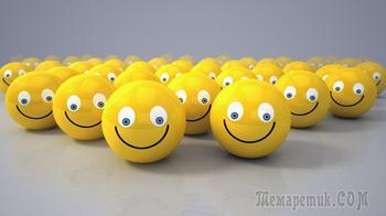 20 фраз для позитивного настроения