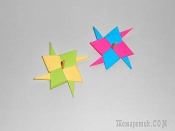 Спиннер из бумаги. Оригами волчок