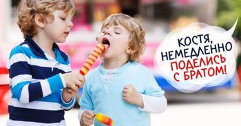 Проблемы семейного воспитания детей