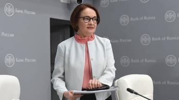 Гадание на отрывном календаре Банк России ждет увеличения безработицы, но не сильного экономического спада