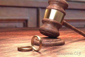 Госпошлина за развод в 2020 году – сколько стоит расторжение брака?
