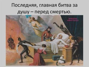 Грех к смерти и не к смерти