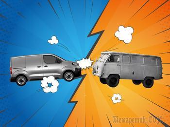 Убить «бабушку», сэкономить и жить счастливо. УАЗ «Буханка» vs Peugeot Expert