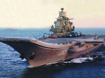 Боевое крещение российской палубной авиации