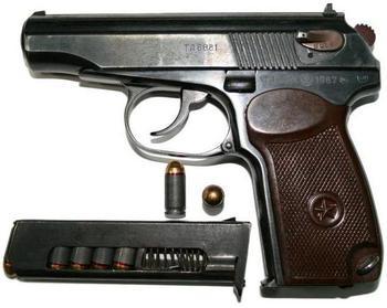 Отечественное стрелковое оружие - от пистолетов до пулеметов