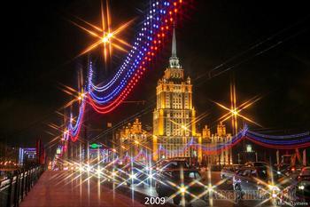 Как поменялась Москва за 10 лет