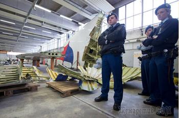 Голландский суд опросил представителей «Алмаз-Антея» по делу MH17