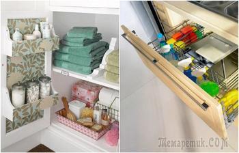 12 хитростей для тех, кому некогда (или лень) заниматься уборкой