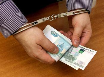 В Ижевске осудили мошенников, обманывавших банки