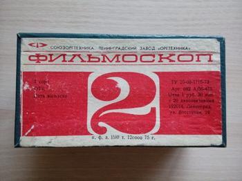 Слайды Ленинграда начала 1970-х