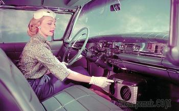 Ой, мороз, мороз: история автомобильного кондиционера