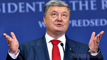 Порошенко выдал изображение Хабаровского моста за «перспективный украинский проект»