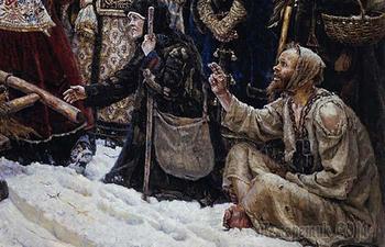 Юродивые на Руси и в других культурах: Святые маргиналы или безумцы