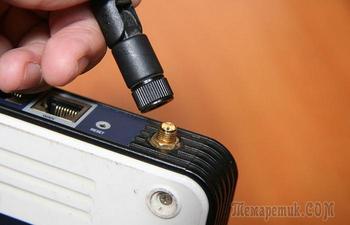 6 способов, которые позволят улучшить сигнал Wi-Fi самостоятельно