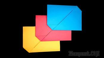 Как сделать конверт из бумаги очень просто