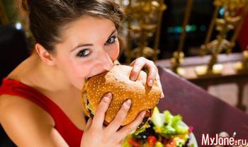 Читмил или Как объедаться и худеть
