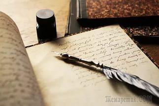 Написать бы письмо... Письмо Богу (Стих)