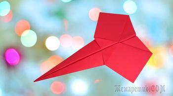 Как сделать бумажный самолетик который далеко летит