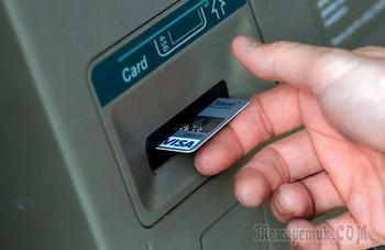Тинькофф Банк, отменяют одобренную рассрочку