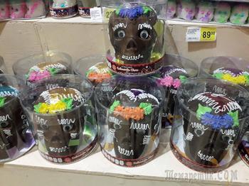 «День Мертвых» - веселый мексиканский праздник
