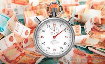 Отзывы о банке и кредитах