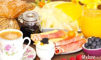 Способ питания, основанный на биоритмах