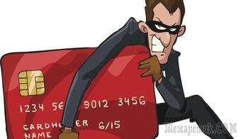 Банк-мошенник не отдаёт мои собственные деньги!