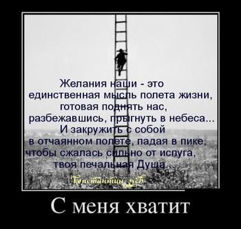 С ВЕТРОМ РАННИМ ПО УТРУ...
