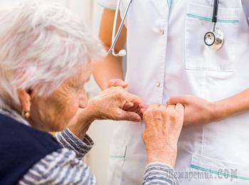 Симптомы и признаки болезни Паркинсона