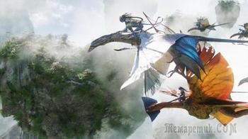 АВАТАР. Объединение племён