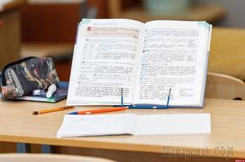 В России упростили школьные выпускные экзамены в 2021 году