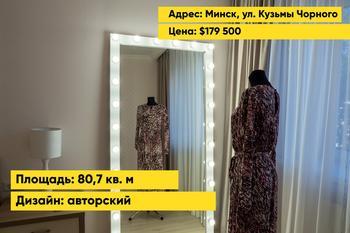 Минчанка создала стильную квартиру, в которой хочется жить
