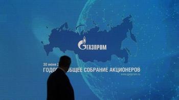 """Греф уволил аналитиков, выпустивших жесткий отчет о """"Газпроме"""""""