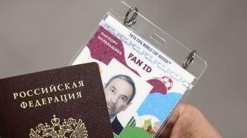 Нужно ли с собой носить паспорт постоянно в России