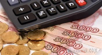 """Росбанк банкомат """"потерял"""" деньги"""
