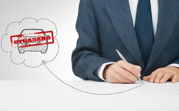 Возьмите наши деньги: как повысить шансы на получение автокредита?