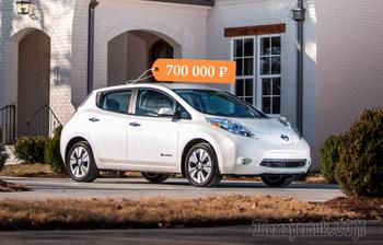Жить или выживать: стоит ли покупать Nissan Leaf за 700 тысяч рублей