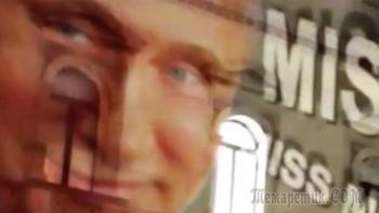 «Соскучились?»: Путин улыбнулся британцам
