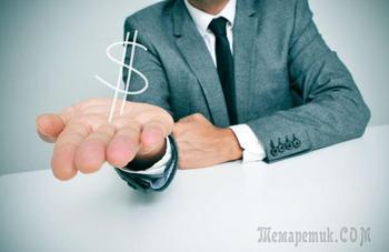 МТС Банк, онлайн касса за 1 рубль