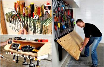 17 способов организации хранения в гараже, чтобы он не превращался в свалку всего подряд