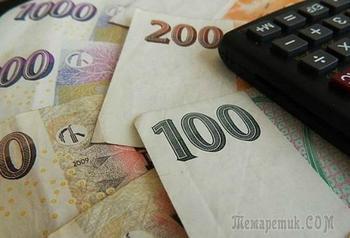 ЮниКредит Банк, получение справок не для слабонервных