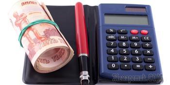 Московский Кредитный Банк, обман с процентами на остаток средств