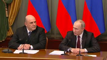 Названы новые вице-премьеры и министры РФ